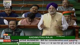 Shri Hardeep Singh Puri moves the Bill for unauthorized colonies in Delhi in Lok Sabha, 28.11.2019