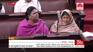 Smt. Smriti Irani on Matters Raised With The Permission Of The Chair in Rajya Sabha: 28.11.2019