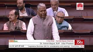 Dr. Ashok Bajpai on The Chit Funds (Amendment) Bill 2019 in Rajya Sabha: 28.11.2019