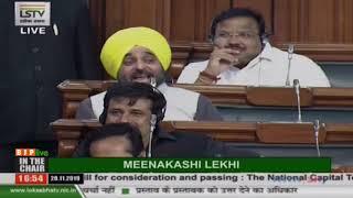 Shri Parvesh Sahib Singh on the Bill for unauthorized colonies in Delhi in Lok Sabha, 28.11.2019