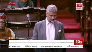 Shri S Jaishankar's statement on the Government's efforts to promote foreign policy in Rajya Sabha
