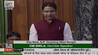 Shri Raju Bista raising 'Matters of Urgent Public Importance' in Lok Sabha: 27.11.2019