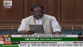 Shri John Barla raising 'Matters of Urgent Public Importance' in Lok Sabha: 27.11.2019