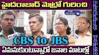 Public Talk | CBS to JBS Metro Launch | Hyderabad Metro Train | Top Telugu TV