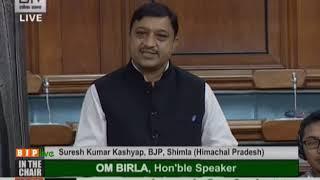 Shri Suresh Kumar Kashyap raising 'Matters of Urgent Public Importance' in Lok Sabha: 28.11.2019