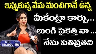 Actress Sri Reddy About Her Personal Incident | BS Talk Show | Top Telugu TV Interviews | Tollywood