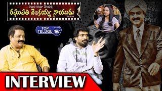 Raghupathi Venkaiah Naidu Movie Team Interview | Senior Actor Naresh | Bapuji | Top Telugu TV