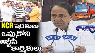 CM KCR Press Meet Today On RTC Employees Agitation On KCR Behavior For Employees Rejoining | TSRTC