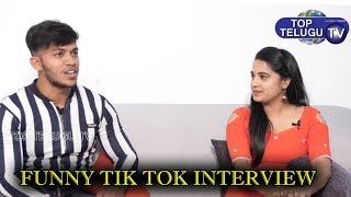 Tik Tok Shiva Inteview | Latest Tik Tok Videos | Funny Videos | Top Telugu TV Interviews