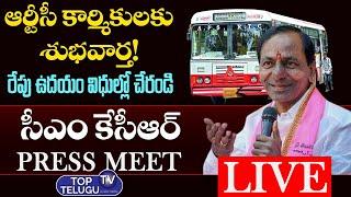 KCR LIVE   TSRTC Stike Final Decision   KCR Press Meet Today   Top Telugu TV