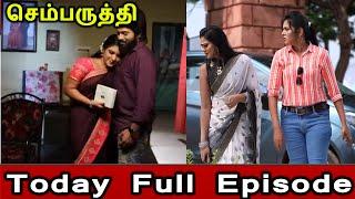 Sembaruthi Serial Today Full Episode|Sembaruthi Serial 28th Nov 2019|Sembaruthi 28/11/2019 Episode