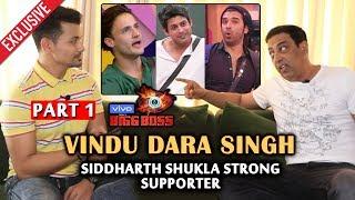 Bigg Boss 13   Vindu Dara Singh Exclusive Interview   Siddharth Shukla, Asim, Shehnaz, Paras   BB 13