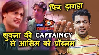 Bigg Boss 13 | Asim BIG FIGHT With Siddharth And Paras Over Captaincy Duty | BB 13 Episode Preview