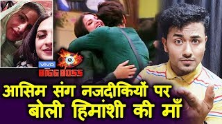 Bigg Boss 13   Himanshis Mother Reaction On Her Daughter's Closeness With Asim   BB 13
