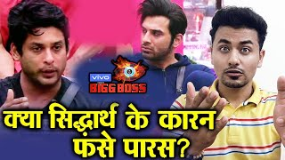 Bigg Boss 13 | Captain Siddharth Decides To Send Paras In JAIL? | BB 13 Episode Preview