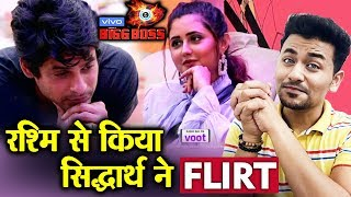 Bigg Boss 13 | Siddharth Shukla FLIRTS With Rashmi | Cute Moment | #SIDRA | BB 13 Episode Preview