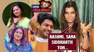 Dabanng 3 Singer Mamta Sharmas Reaction On Bigg Boss 13 | Siddharth, Rashmi, Shehnaz