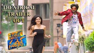 Software Sudheer Movie Theatrical Trailer - Sudigaali Sudheer, Dhanya || Bhavani HD Movies