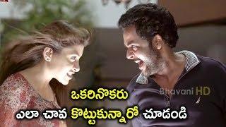 ఒకరినొకరు ఎలా చావ కొట్టుకున్నారో చూడండి   Watch Boochamma Boochadu Full Movie on Youtube
