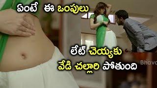 ఏంటే  ఈ ఒంపులు లేట్ చెయ్యకు వేడి చల్లారి పోతుంది   Watch Boochamma Boochadu Full Movie on Youtube