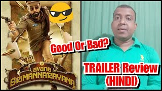 Adventures Of Srimannarayana Trailer Review In HINDI, Avane Srimannarayana Trailer