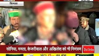 #JANTATV की खबर का हुआ असर #CM_JAIRAM_THAKUR ने गुड़िया के माता-पिता से की मुलाकात