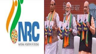 NRC Ko Lekar Sach News Ka Special Survey | On Big Leaders Of BJP | @ SACH NEWS |