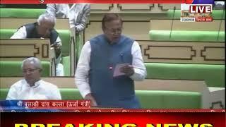 BD Kalla   विधानसभा के विशेष सत्र में संविधान पर बोले ऊर्जा मंत्री बी डी कल्ला   Jan TV