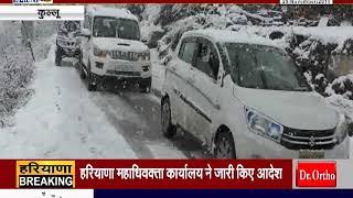 #HIMACHALPARDESH के #KULLU में बढ़ती बर्फबारी को लेकर प्रशासन ने जारी किया अलर्ट