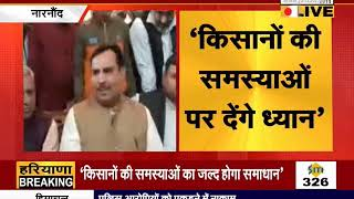 #HARYANA में #BJP -#JJP की गठबंधन सरकार पर क्या बोले हरियाणा के पूर्व वित्तमंत्री #CAPTAIN_ABHIMANYU
