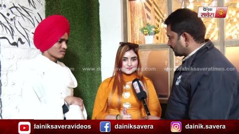 Exclusive Interview :Mukh Mantri ਤੇ Sony Maan ਬੋਲੇ  Sidhu Moosewala ਬਾਰੇ | Dainik Savera