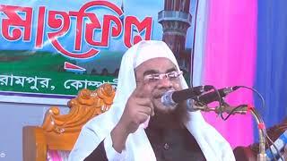 রমজানে এই ওয়াজটি একবার শুনুন | পর্ব।-2 । Bangla New Waz 2019 | New Bangla Waz Mahfil | Islamic BD