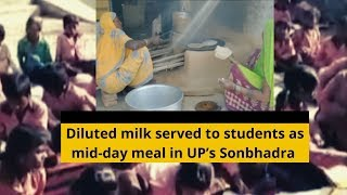 Diluted milk served to students as mid-day meal in UP's Sonbhadra