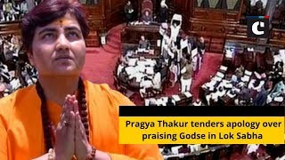 Pragya Thakur tenders apology over praising Godse in Lok Sabha