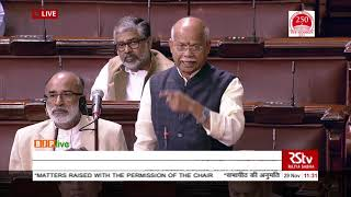 Shri Shiv Pratap Shukla on Matters Raised With The Permission Of The Chair in Rajya Sabha