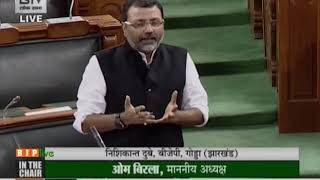 Dr. Nishikant Dubey raising 'Matters of Urgent Public Importance' in Lok Sabha: 29.11.2019