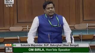 Dr. Sukanta Majumdar raising 'Matters of Urgent Public Importance' in Lok Sabha: 29.11.2019
