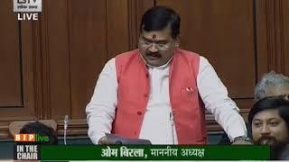 Shri Sangamlal Kadedin Gupta raising 'Matters of Urgent Public Importance' in Lok Sabha: 29.11.2019