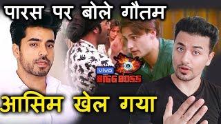 Bigg Boss 13 | WINNER Gautam Gulati STRONG Reaction On Paras For Insulting Asim | BB 13 Video