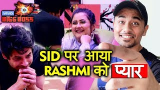 Bigg Boss 13 | Rashmi Desai PRAISES Siddharth Shukla And Both FLIRT Each Other | Episode Preview
