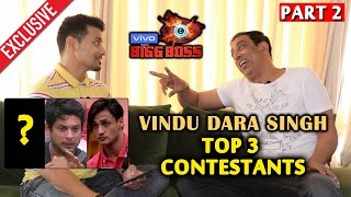 Bigg Boss 13 | TOP 3 Contestants | Vindu Dara Singh Exclusive Interview | BB 13