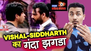 Bigg Boss 13 | Vishal And Siddharth Shukla BIG FIGHT | BB 13 Episode Preview