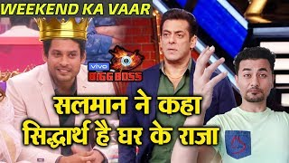 Bigg Boss 13   Salman Khan Says, Siddharth Shukla Is The KING Of The House   Weekend Ka Vaar   BB 13