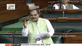 Parliament Winter Session 2 | Adhir Ranjan Chowdhury Remarks on the National Capital Territory Bill