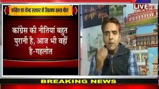 Khas Khabar | CM Ashok Gehlot | लोकतंत्र और केंद्र की नीतियों पर सीएम गहलोत ने खड़े किये सवाल | JanTV