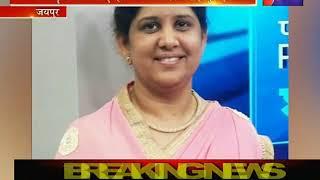 World Records | मनोचिकित्सक डॉ. अनीता गौतम का नाम Golden Book of World Records में शामिल