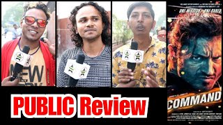 Commando 3 Public Review 1st Day 1st Show At Gaiety Galaxy Theatre In Mumbai