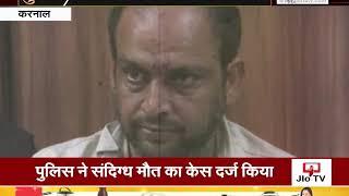 #GUNAAH : #KARNAL पुलिस ने किया गांजा तस्करों का भंडाफोड़