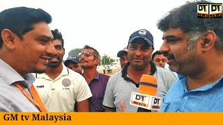 9th Barkas Gold Cup Tournment Finish | DT NEWS