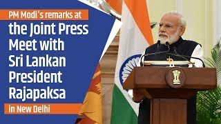PM Modi's remarks at the Joint Press Meet with Sri Lankan President Rajapaksa in New Delhi
